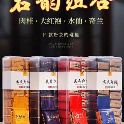 武夷岩茶大红袍茶叶正宗肉桂正岩水仙乌龙茶浓香型奇兰袋拼装500g