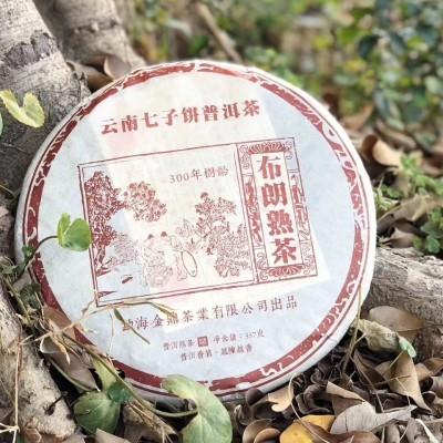 云南七子饼普洱茶300年树龄布朗熟茶