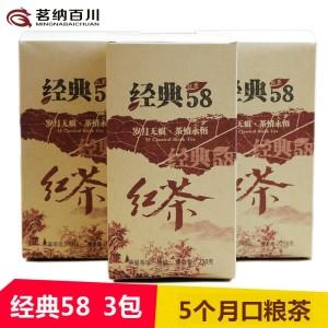 茗纳百川滇红茶叶散装凤庆功夫红茶特级云南春茶250克×3包经典58