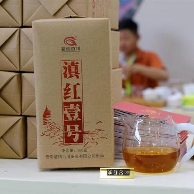 2021春茶新茶 云南凤庆红茶特级浓香型老树散装茶叶滇红壹号380g