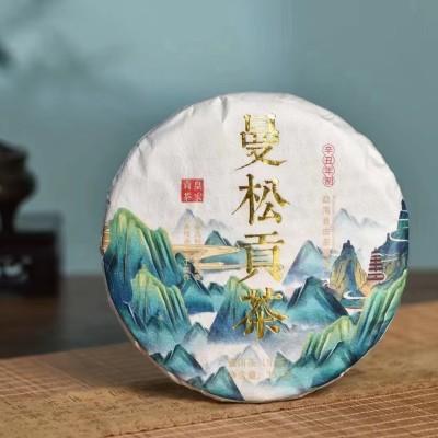 2021年云南普洱茶曼松生饼357克纯料压制礼品盒装