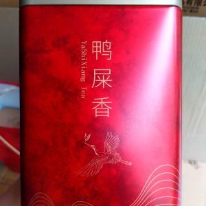 鸭屎香单枞茶潮州凤凰单丛茶清香鸭屎香茶叶高山单枞茶叶1斤铁罐礼盒套装