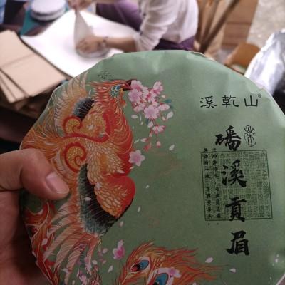 【品种】:2013福鼎白茶【品名】:陈年贡眉【产地】:福鼎磻溪