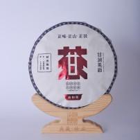 福鼎白茶茶饼2017年春寿眉饼
