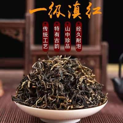 云南正宗凤庆古树一级滇红茶蜜香金芽散装茶叶500g两袋装包邮
