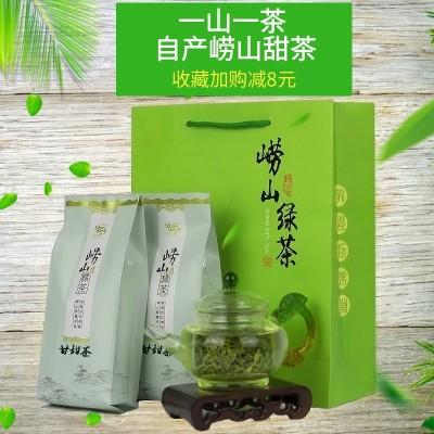 青岛崂山绿茶2020新茶春茶特级豆香500g包邮雨前散装高浓香型绿茶