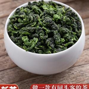 2021新茶兰花香安溪特级铁观音茶叶正宗高山清香乌龙茶春茶