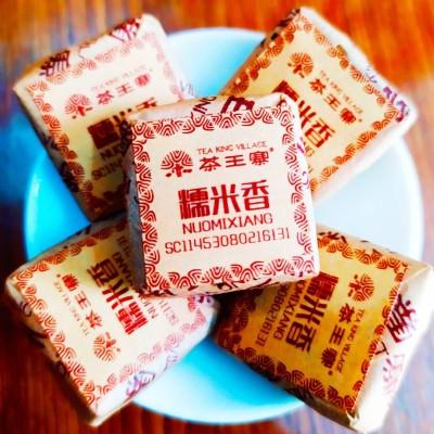 茶王寨糯米香普洱茶熟茶糯米香普洱茶小方砖1斤分两罐糯米香普洱茶小沱茶