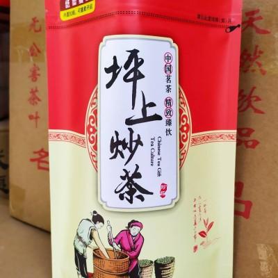 高山炒茶坪上炒茶陈年炒茶98年老茶陈香老炒茶高山茶心醇香炒茶1斤老炒茶