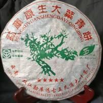 2003年勐库五尺道原生大叶青饼,380克一饼,生茶,茶气足,体感强!