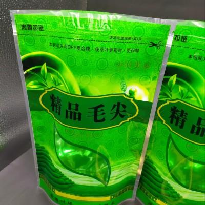 信阳毛尖绿茶河南绿茶直条毛尖茶叶1斤分两袋白毫绿茶毛峰绿茶心新茶绿茶叶