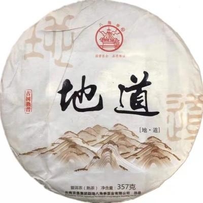 八角亭,2019年地道熟茶,350克/饼