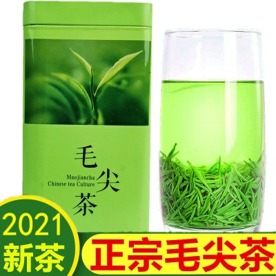 【嫩芽1斤】2021明前手工毛尖茶叶绿茶 信阳新茶浓香耐泡醇厚炒青