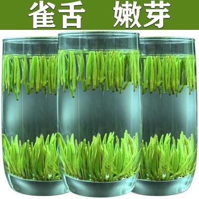 湄潭翠芽雀舌茶叶2021新茶春茶贵州高山云雾毛尖茶明前清香型绿茶