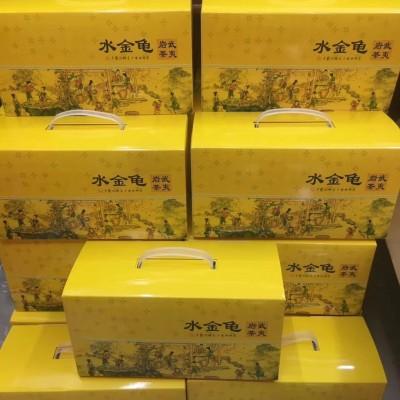 水金龟岩茶武夷岩茶大红袍浓香型 两罐一斤礼盒装水金龟茶