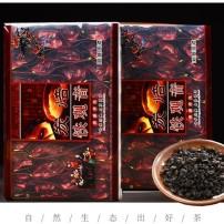 碳焙陈年铁观音老茶健胃茶浓香型铁观音熟茶乌龙茶500g装