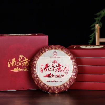 5饼/提 老料新压 流金岁月熟茶 普洱茶