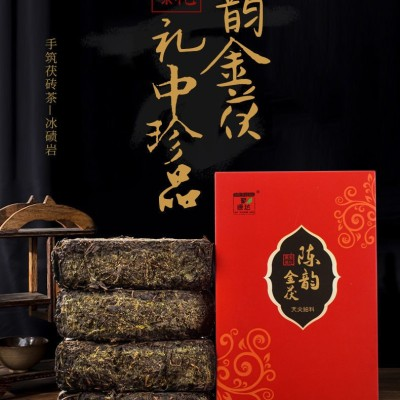 1000克一砖 安化黑茶陈韵金茯 盒装
