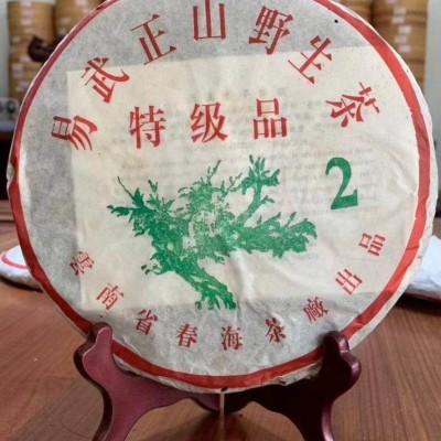 2004年春海茶厂普洱茶 易武正山 大2易武 生茶 云南普洱茶