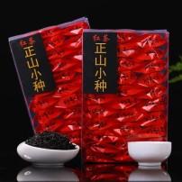 正山小种 红茶福建特产 正山小种散装茶叶小袋装500g