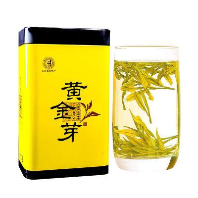 安吉白茶2021新茶特雨前黄金芽绿茶特级礼盒装正宗黄金茶叶125克
