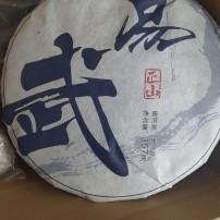 新茶热卖易武普洱明前茶古树纯料手工制作原产地直销357g饼