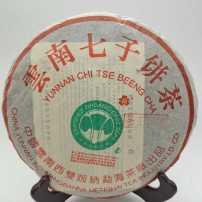 2002年白菜茶王青饼普洱茶生茶饼茶