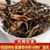 茶厂批发2021春云南蜜香滇红茶200年以上普洱大树红茶500克散装