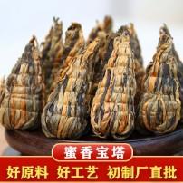 2021年春茶云南滇红茶凤庆工艺 蜜香型滇红宝塔红茶500克散装茶叶