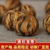 2021年春茶云南滇红茶凤庆工 艺蜜香型滇红龙珠红茶500克散装茶叶