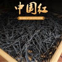 中国红红茶 现货批发云南凤庆滇红大树红茶黑美人茶 云南滇红茶