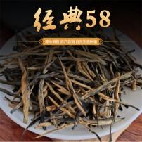 2021年云南凤庆滇红松针 现货批发经典58  理条红茶 云南滇红茶
