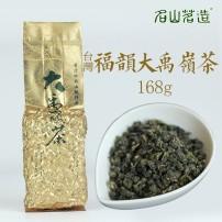 买3送1【台灣福韻大禹岭茶168克】鲜爽清香 台湾高山茶