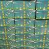 2021年薄荷糖普洱茶生茶,357克/饼,5饼一个小礼盒,4盒/件