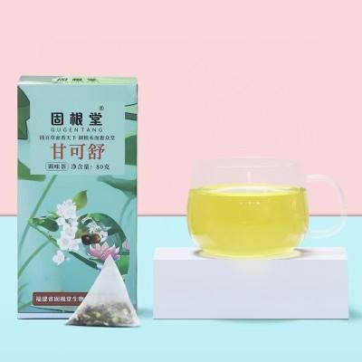 甘可舒养生茶~立体三角带包装~冲泡方便 (买一送一)