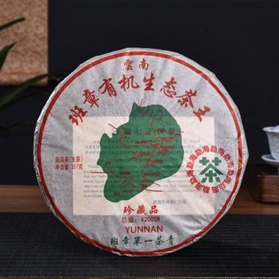 2018年云南普洱茶班章有机生态茶王青饼357克