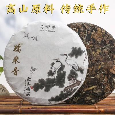 政和白茶老白茶饼糯米香2015年老寿眉300g