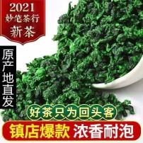 正宗安溪铁观音浓香型2021新茶感德高山产地茶叶兰花香乌龙茶礼盒