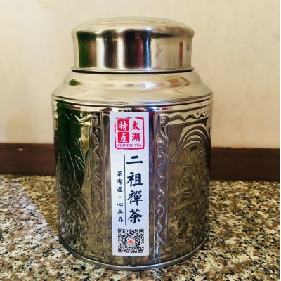 安庆太湖茶叶特产二祖禅茶太湖禅茶炒青绿茶2021雨前新茶500g罐装