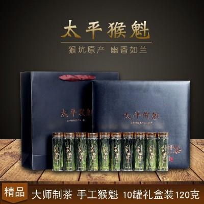 2021年春茶绿茶太平猴魁自产自销