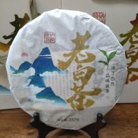 2019年云南老白茶,礼盒包装,送礼大气,口感润滑。357克/饼