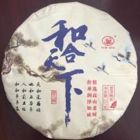 云南普洱茶,2019年熟普和合天下,养胃,暖胃,养生茶,