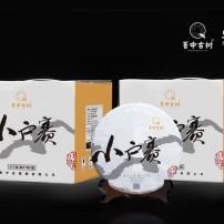 小户赛生茶七子饼茶