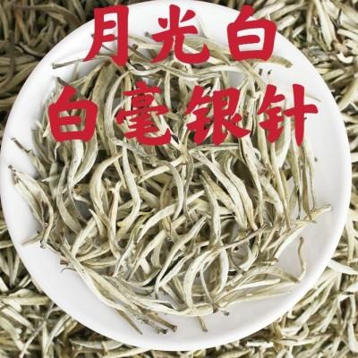 批发 2021云南白茶 大白毫 小芽 月光美人 白毫银针 单芽 茶叶