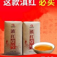 红茶云南凤庆滇红茶特级浓香型散装滇红壹号茶叶2021新茶380克2包
