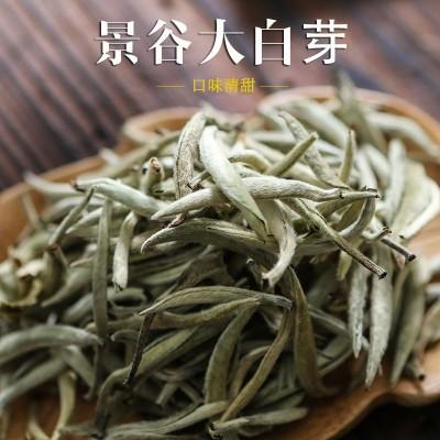 2021年春春茶景谷普洱生茶散装特级白茶白毫银针 大白芽250克