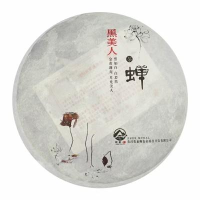 云南农业大学 校企合作产品 牧童禅:黑美人