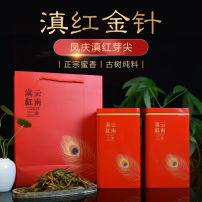 云南凤庆古树滇红茶一级大金针浓香型薯香蜜香大金针红茶礼盒装