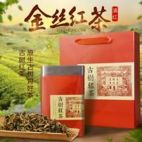 红茶滇红茶一级云南凤庆古树金芽蜜香金丝红茶滇红功夫红茶叶毛峰