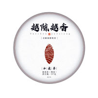 云南普洱茶熟茶饼茶2020年勐海大树茶越陈越香云南七子饼茶叶357g